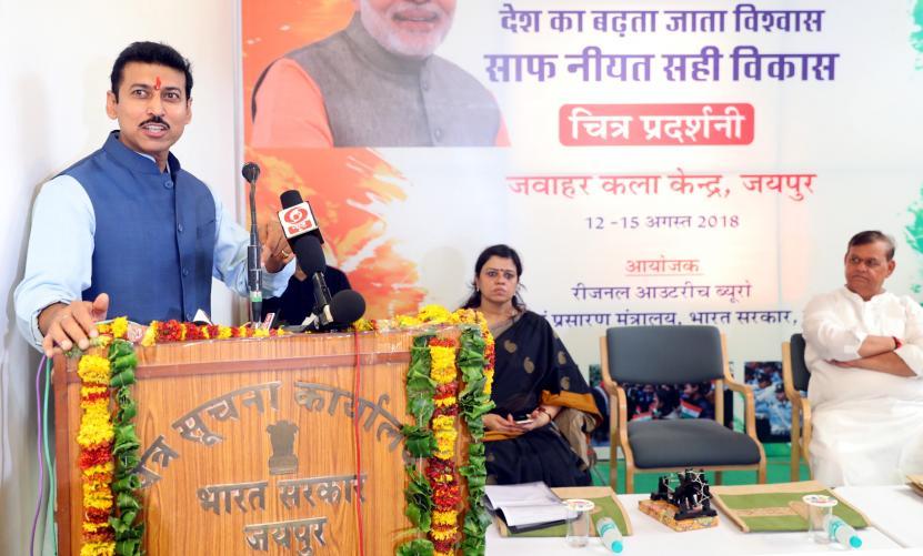 "The Minister of State, Col. Rajyavardhan Singh Rathore addressing at the inaugural ceremony of the Photo Exhibition ""Saaf Niyat Sahi Vikas"", organised by the Regional Outreach Bureau, at Jawahar Kala Kendra, Jaipur"