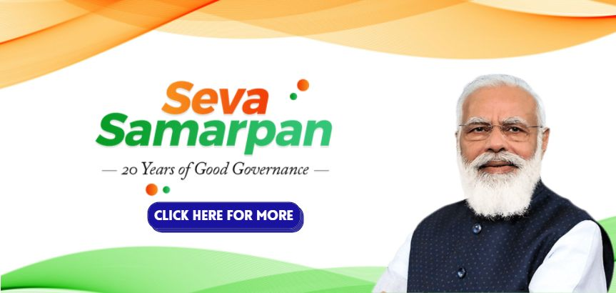 Ministry of Information and Broadcasting-Launches Seva Samarpan Webpage