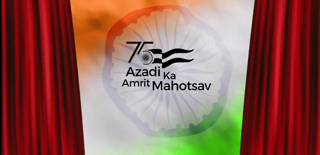 Azadi Ka Amrit Mahotsav (2021)